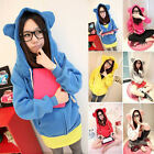 Fashion Korean Women Girl Cute Bear Ears Zipper Sweat Hoodie Sweatshirt Outwear