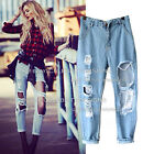 jn33 Celebrity Style Extreme Cut Out Distressed Destroyed Ripped Skinny Jeans