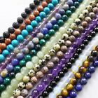 Mixed Gemstone Round Loose Bead 6mm 15.5 inch Mayan-190