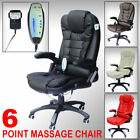 Deluxe Reclining Leather Office Computer Chair 6-Point Massage High Back Swivel
