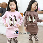 Autumn/Winter Child Baby Kids Toddlers Girls Big Eyes Coat+Culottes Sets 2-7Yr
