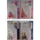 Special Year Birthday Card & Envelope for 50th Male Or Female Choice Of Colour