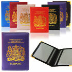 COLOURFUL COLOURED HOLIDAY PASSPORT HOLDER PROTECTOR WALLET - UK AND EUROPEAN