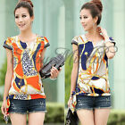 Vintage Women's Chiffon Short Sleeve Casual Printed T-shirt Blouse S/M/L/XL O