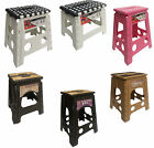 Plastic Step Stool Folding Foldable Multi Purpose Heavy Duty New Folding Stool