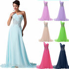 NEW Quinceanera Maxi Gown Cocktail Evening Party Cocktail Bridesmaid SHEER Dress