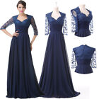 Vintage Half Sleeve Lace Bridesmaid Evening dress Formal Gown Long Dresses