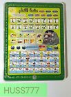 2 × Learning & Education Islamic Toys For Kids    Arabic and English Language.