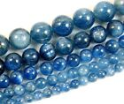 "AAA Natural Blue Kyanite Round Gemstones Round Beads 16"" 4mm 6mm 8mm 10mm 12mm"