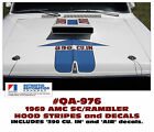 QA-976 1969 AMC - AMERICAN MOTORS - SC/RAMBLER - HOOD DECAL KIT - LICENSED