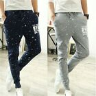 Pop Mens Jogger Gym Harem Skinny Sweat Pants Printing Trousers Sport Slacks - LJ