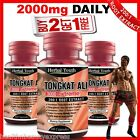 ◆ TONGKAT ALI CAPSULES 3000 EXTREME 200:1 ROOT EXTRACT LONGER HARDER SEX DRIVE