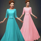 2015 Lace Homecoming Long Formal Evening Gowns Party Prom Summer Beach Dress NEW
