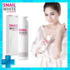 SNAIL WHITE Body Booster Refresh Moisturizer Smooth Whitening Skin Lotion Cream