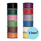 50m Reel - THINWALL 0.5mm2 Automotive Cable /Wire 11A - Colour Choice