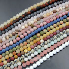 """Matte 4mm 6mm 8mm 10mm 12mm Natural MultiColor Gemstone Round Spacer Beads 15.5"""""""