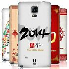 HEAD CASE DESIGNS CHINESE NEW YEAR - HORSE BATTERY COVER FOR SAMSUNG PHONES 1