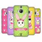 HEAD CASE DESIGNS SOFIE THE BUNNY SOFT GEL CASE FOR HTC PHONES 2