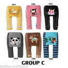 Baby Toddler Boys/Girls/Unisex Trouser Leggings Socks Pants Leg Warms Group C