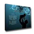 Alhamdulillah Ideal Gift For Father Islamic Canvas Art Blue/Black Arabic
