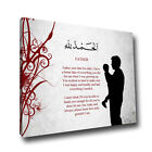 Alhamdulillah Ideal Gift For Father Islamic Canvas Art Red Swirls Arabic