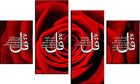 4 Piece Islamic Canvas Red Rose With 4 Quls In 3D Arabic Calligraphy