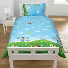 2 4 Pcs Duvet Cover Baby Bedding Nursery to Fit Cot Bed Pillowcase Quilt Set