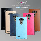 Shockproof HQ Soft Leather Rubber Business Protective Back Case Cover For LG G4