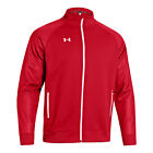 New Under Armour Fleece Team Full Zip coldgear Loose Fit - Pick Size & Color