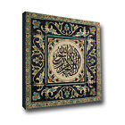 Islamic Art On Canvas With Arabic Calligraphy
