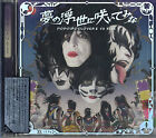"Kiss Yume No Ukiyo Ni Saitemina CD single (CD5 / 5"") Japanese KICM-1579"