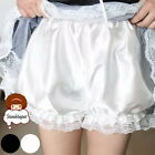 Lolita Cosplay Lace Pumpkin Bubble Bloomer Shorts Under Pants Safety Shorts MM