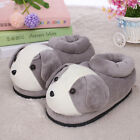 Autumn Winter Adult Unisex Lovers Couple Slippers Cute Dog Puppy Indoor Shoes