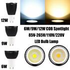 Dimmable 6/9/12W COB Useful Spotlight LED Bulb Lamp Cool/Warm White 110V GU10