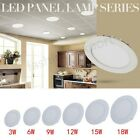 Bright Home Dimmable LED Recessed Ceiling Panel Down Light Lamp Lighting Blubs