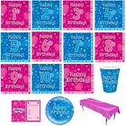 Kids Birthday Party Decorations Supplies Tableware Paper Plate Napkin Serviettes