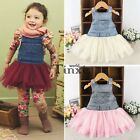 Toddler Kids Baby Girls Summer Dress Princess Party Holiday Tutu Dress TXWD