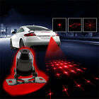Car Cool Pattern Anti-Collision End Rear Tail Fog Driving Laser Caution LightLAM