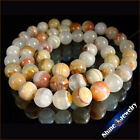 """8mm Natural Gemstone Agate Jewelry Multi Color Lace Round Loose Beads Strand 15"""""""