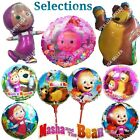SELECTIONS MASHA and Bear Foil Balloons Decor Shower Birthday Party Supply lot