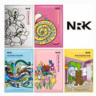 [NARUKO] NRK Essential Booster Series Firming Facial Mask x 1 Piece You Pick NEW