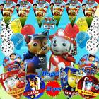 PARTY SETS PAW PATROL BALLOONS PARTY SUPPLIES Dogs Decor Shower Birthday lot C
