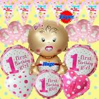SELECTIONS BABY GIRL BOY SHOWER Foil Balloons Decor Birthday Party Supply lot BD