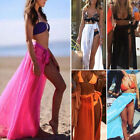 Womens Beach Swimwear Bikini Sunscreen Cover Up Long Maxi Skirt Dress High Split