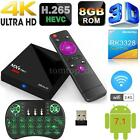 MX9 Pro Android7.1 Smart TV Box RK3328 4K 4Core 1G+8G WiFi HD Media Player S1K3