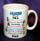 PERSONALISED LOVING TRENDY DAD DADDY PA POP MUG FATHER'S DAY BIRTHDAY XMAS GIFT
