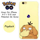 Popular Game Pokemon Cute Pikachu Shell Cheap Case Cover For iPhone 6 6S Plus