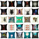 "18"" Cartoon Animal Art Cotton Linen Pillow Case Throw Cushion Cover Home Decor"