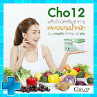 Cho 12 Diet Weight Loss New Fat Trap, Burn Fat, Remove Old Toxic Residue