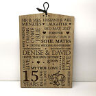 15th Crystal Wedding Anniversary Gift Personalised Oak Wooden Plaque Sign